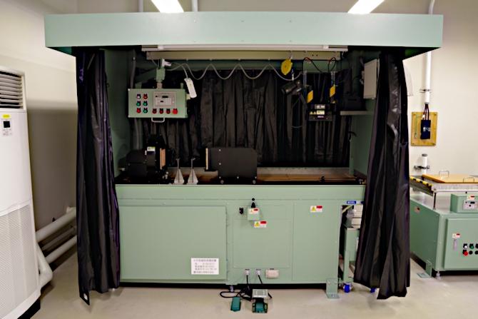 磁粉探傷装置